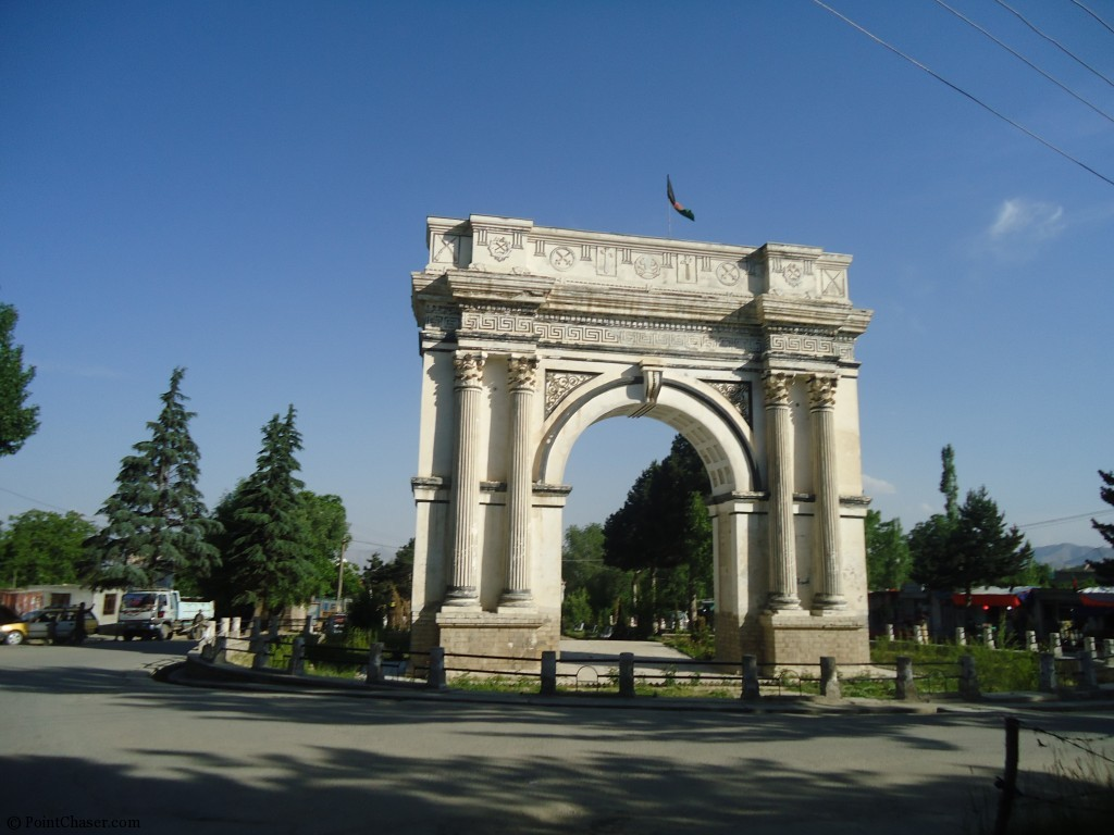 Paghman Arc of Triumph
