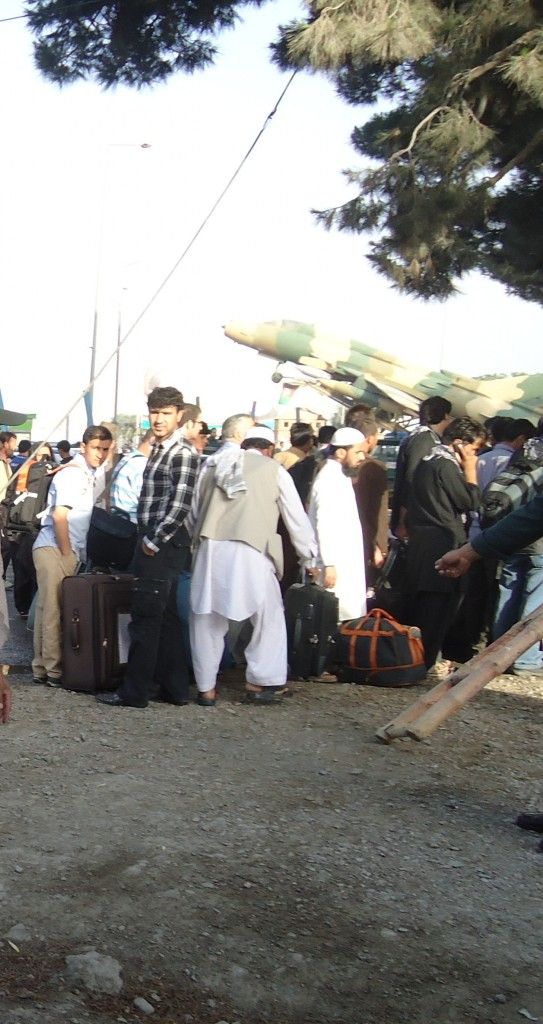 Kabul Airport Security Check