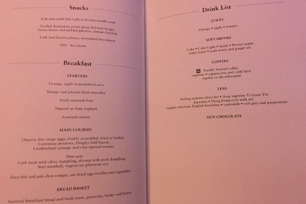 Cathay Pacific First Class Breakfast Menu