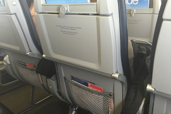 Aegean Airlines A320 Economy Class Seat Thessaloniki to Paris