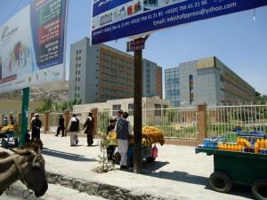 Kabul Hospital: Kabul, Afghanistan