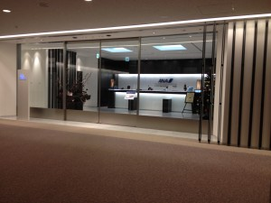 ANA First Class Lounge Tokyo Narita Airport