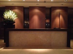 Park Hyatt Sydney Concierge